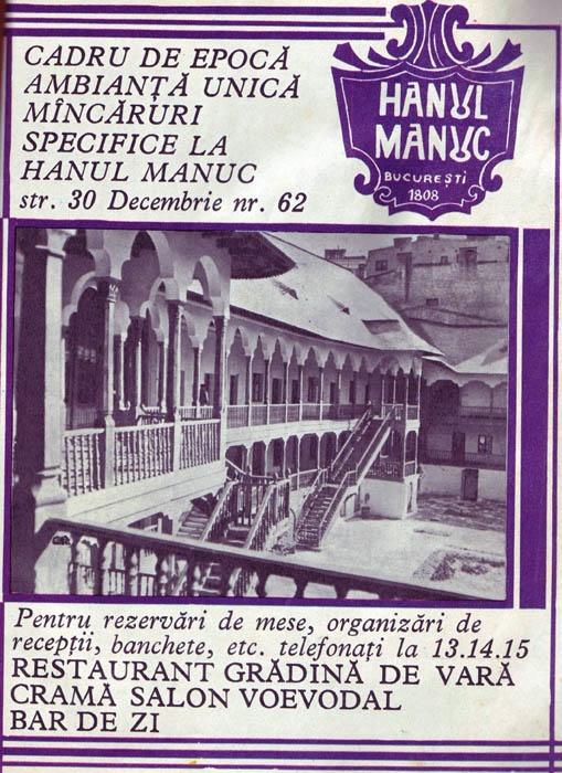 www.comunismulinromania.ro 6